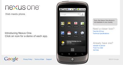 Googleブランドのスーパーフォン「Nexus One」ついに正式発表!