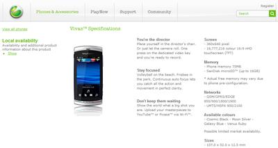 Sony EricssonからHD動画撮影&アップロードできる「Vivaz」