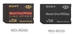 メモステDuoに最大2GB!PSPで動画が入りまくり!