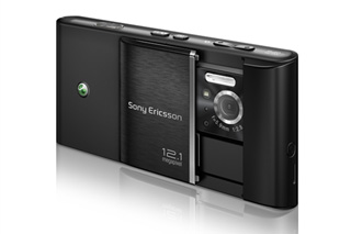 "Sony Ericsson、1210万画素搭載のスマートフォン""Idou""発表!"