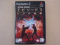 PS2「スター・ウォーズ エピソード3 シスの復讐」サイコー