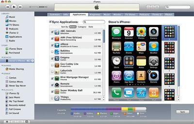 「iTunes 9」と「iPhone OS 3.1」へのバージョンアップ。