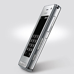 「PRADA Phone by LG」に新色Silverが登場!
