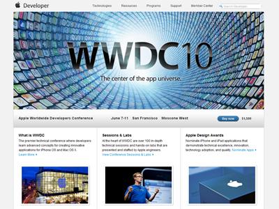 今年のApple「WWDC 2010」は6月7日!