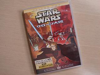 やっぱり買った「スター・ウォーズ クローン大戦 Vol.2」