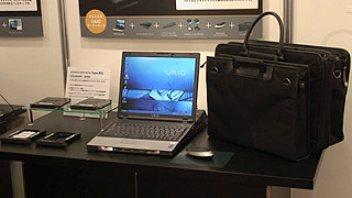 VAIO typeBXには、グラボRADEON X700を載せよう!
