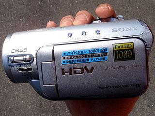 超気になる新ハイビジョンビデオカメラ「HDR-HC3」(その1)