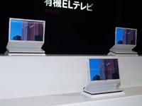 2007年内に有機ELディスプレイ11型を発売予定!