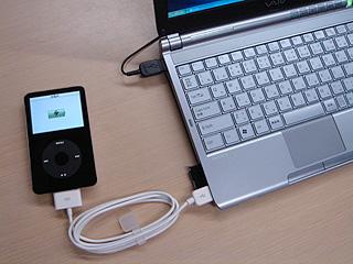 動画プレーヤーとしての「iPod」はどう?