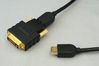 24型液晶ディスプレイ「VGP-D24WD1」とPS3を接続。(PS3ゲーム編)