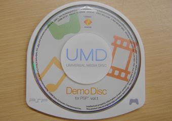 UMDは今後普及するのか?