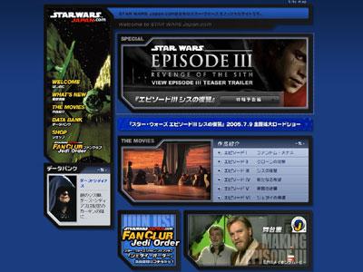 「STARWARS Japan.com」はSo-net会員を優遇してクレー!