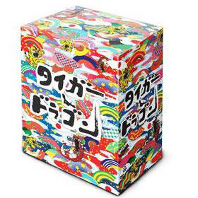スゲー欲しい!「タイガー&ドラゴン/DVD-BOX(初回限定版)」