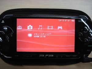 PSPはフォトビューアーにしても文句なし!