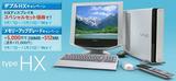 最安のデスクトップVAIO「type HX」!
