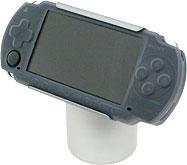 PSPにイイスタンドあるじゃないっすか!?