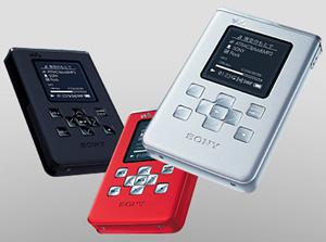 真打登場!?20GBHDD内蔵ネットワークウォークマン「NW-HD5」