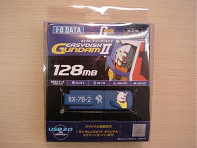 今更ながら買っちゃった。「ガンダムEasyDisk」