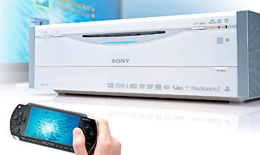 新PSXがソニースタイルで今日から先行販売。