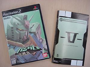 何回目の一年戦争だ?「PS2機動戦士ガンダム」