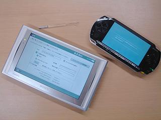 PSPとロケフリTV「LF-X5」はつながらねー。