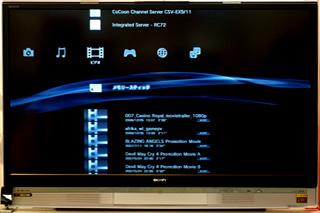 HDR-CX7で撮影した動画をPS3で見てみよう。