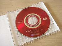 DVDハイビジョンハンディカム「HDR-UX1」を使ってみよう。(その1)