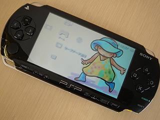 PSPのバージョンが2.01へ