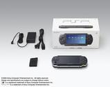 とうとう決定!PSPの発売日と価格!