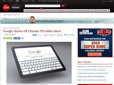 Google製タブレットのコンセプト画像と、「Nexus One」の機能アップデート。