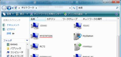 PCの中にあるデータをネットワークサーバー「HS1」へ転送。