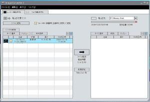 「Image Converter 2」があればPSPで動画見まくり!