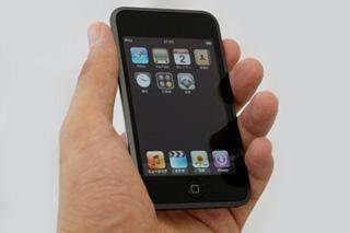全身ぴかぴかの「ipod touch」