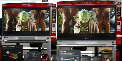 映画フィルムのようなSXRDプロジェクション「BRAVIA A2500シリーズ」