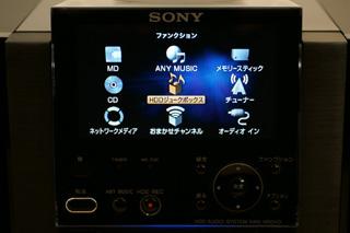 音楽サーバーとして使う「NAS-M90HD」(その2)