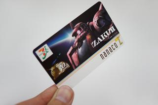 ついにキタ!「シャア専用nanacoカード」!