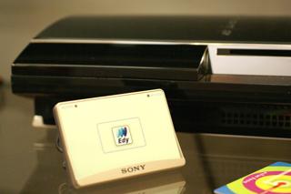 PS3、システムソフトウェアver1.50にアップデートで「Edy」に対応!