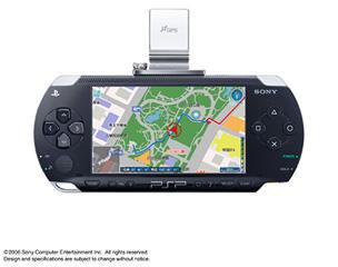 GPSレシーバー対応の「みんなの地図2」2007年春に発売予定!