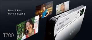 世界最薄13.9mmのサイバーショットTシリーズ「DSC-T77、T700」発表!