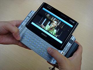 VAIO typeUを動画プレーヤーとして使う。(Windows Media Player編)