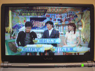 新ロケーションフリーTVをレビュー(画質&レスポンス編)